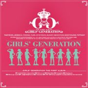 girls-generation-1st-album
